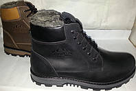 Ботинки мужские кожаные зимние GROWTH охота