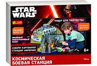 Космическая боевая станция Star Wars
