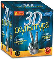 3D скульптура (серебро)
