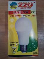 LED лампа A60 5.0W 220В E27 4100К