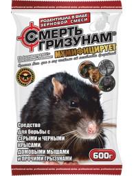 "Родентицид ""Смерть Гризунам""(карам., арах. зерно.) 150гр."