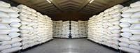 В 2016 г производства сахара вырастит до 2 млн. т. прогнозы экспертов.