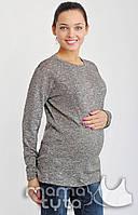 Свитшот для беременных и кормления (молочный шоколад)
