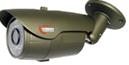 Аналоговая видеокамера Light Vision VLC-170W-N