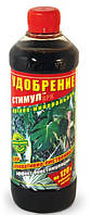 """Органоминеральное удобрение ТМ """"Чистый лист"""" Стимул NPK (500 мл), для декоративно-лиственных"""
