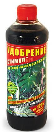 """Органо-минеральное удобрение ТМ """"Чистый лист"""" Стимул NPK (500 мл), для декоративно-лиственных, фото 2"""