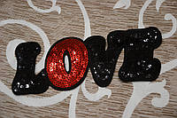 """Нашивка паетки.Черный+красный """"LOVE""""(20см)"""