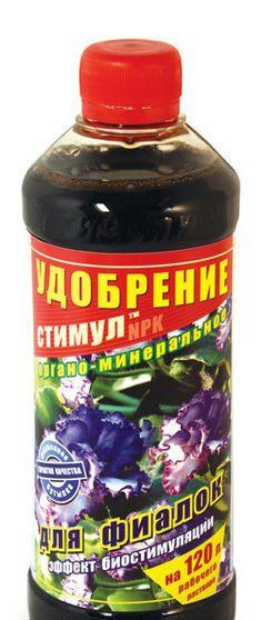 """Органоминеральное удобрение ТМ """"Чистый лист"""" Стимул NPK (500 мл), для фиалок"""