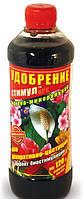 """Органоминеральное удобрение ТМ """"Чистый лист"""" Стимул NPK (500 мл), для цветущих"""