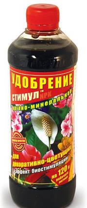 """Органоминеральное удобрение ТМ """"Чистый лист"""" Стимул NPK (500 мл), для цветущих, фото 2"""