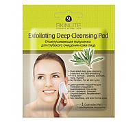 SKINLITE Отшелушивающая подушечка для глубокого очищения кожи лица
