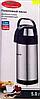 Термос Wimpex из нержавеющей стали, 5 л