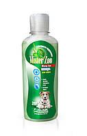 Шампунь  Мистер Зоо 350 мл для собак с подорожником