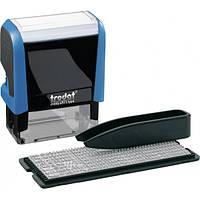 Штамп самонаборный 3 строчный TRODAT 4911