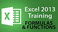 Применение Microsoft Excel 2013/2016 для анализа финансовых показателей и обработки больших объемов информации