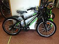 детский велосипед Ardis Taurus 20