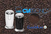 Кофемолка Clatronic KSW 3306 black 120 Вт Германия ХИТ ПРОДАЖ