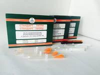 Калий бромат-бромид стандарт-титр (наб. 10 амп)