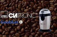 Кофемолка Clatronic KSW 3307/ Bomann KSW 445 NSS Германия ХИТ ПРОДАЖ