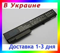 Батарея HP EliteBook 8310B, 8310P, 8730P, 8730W, 8740P, 8740W, 5200мАh, 14.4v -14.8v
