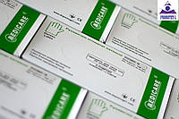 Перчатки смотровые латексные с пудрой нестерильные TM МЕDICARE