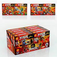 Конструктор Ninja 79320 Герои Ninja. Набор из 8шт. Для детского садика