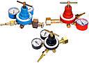Редукторы давления и регуляторы расхода газа