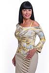Блузочка футболка кофточка трикотажная ассеметрия на одно плече., фото 2