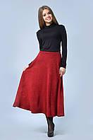 Длинная теплая юбка на подкладке