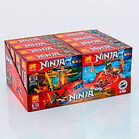 Конструктор Ninja 79273 Герои Ninja. Набор из 8шт. Для детского садика