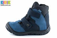 Зимние детские ботинки для мальчика термо сапоги Mrugala