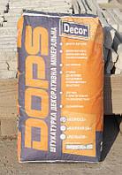 Штукатурка минеральная декоративная Dops-2.5 Короед белая 25 кг (2000000094441)