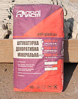 Штукатурка декоративная минеральная Полiпласт ПЦШ-056 Короед 2,0 мм белая 25 кг (2000000094434)