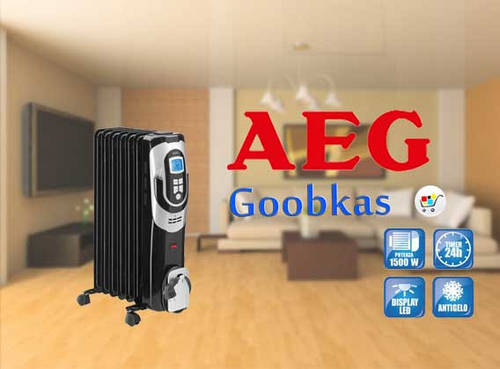 Масляный радиатор обогреватель 7 рёбер AEG RA 5587 Германия Топ продаж
