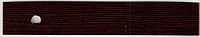 Кромка Лимба шокладный PVC