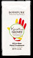 Кератиновые перчатки BODIPURE (США, Бразилия)