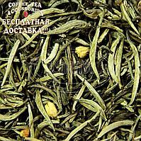 Белый элитный чай Серебряные иглы ЖАСМИН  100 г.!!!
