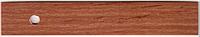 Кромка Ольха горная PVC