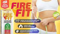 Fire Fit (Капли для похудения) .Фирменый магазин!, фото 1