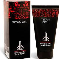 Titan Gel (Титан Гель) - крем для мужчин. Цена производителя. Фирменный магазин.Специальное предложение 1+1=3!