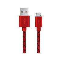 Кабель ESPERANZA MICRO USB 2.0 A-B M/M 2.0M переплет красный