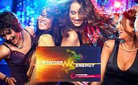 Powder Energy - энергетик. Фирменный магазин!