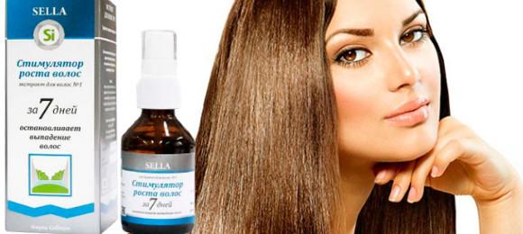 Si Sella (си селла) – стимулятор роста волос. Цена производителя.Фирменный магазин.