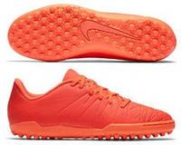 Детские сороконожки Nike JR Hypervenom Phelon II TF 749922-688