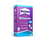 Клей Metylan Флизелин  250 г
