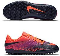 Детские сороконожки Nike JR Hypervenom Phelon II TF 749922-845