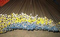 Круг стальной калиброванный по оптовой цене ГОСТ 7417 75. Доставка по Украине. ф36, ст10