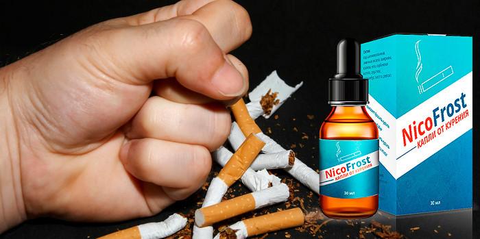 NicoFrost (НикоФрост) - капли от курения. Цена производителя. Фирменный магазин.