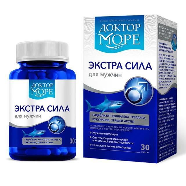 Натуральные препараты для мужчин для потенции