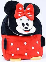 Рюкзак детский Минни Маус 30х25 см